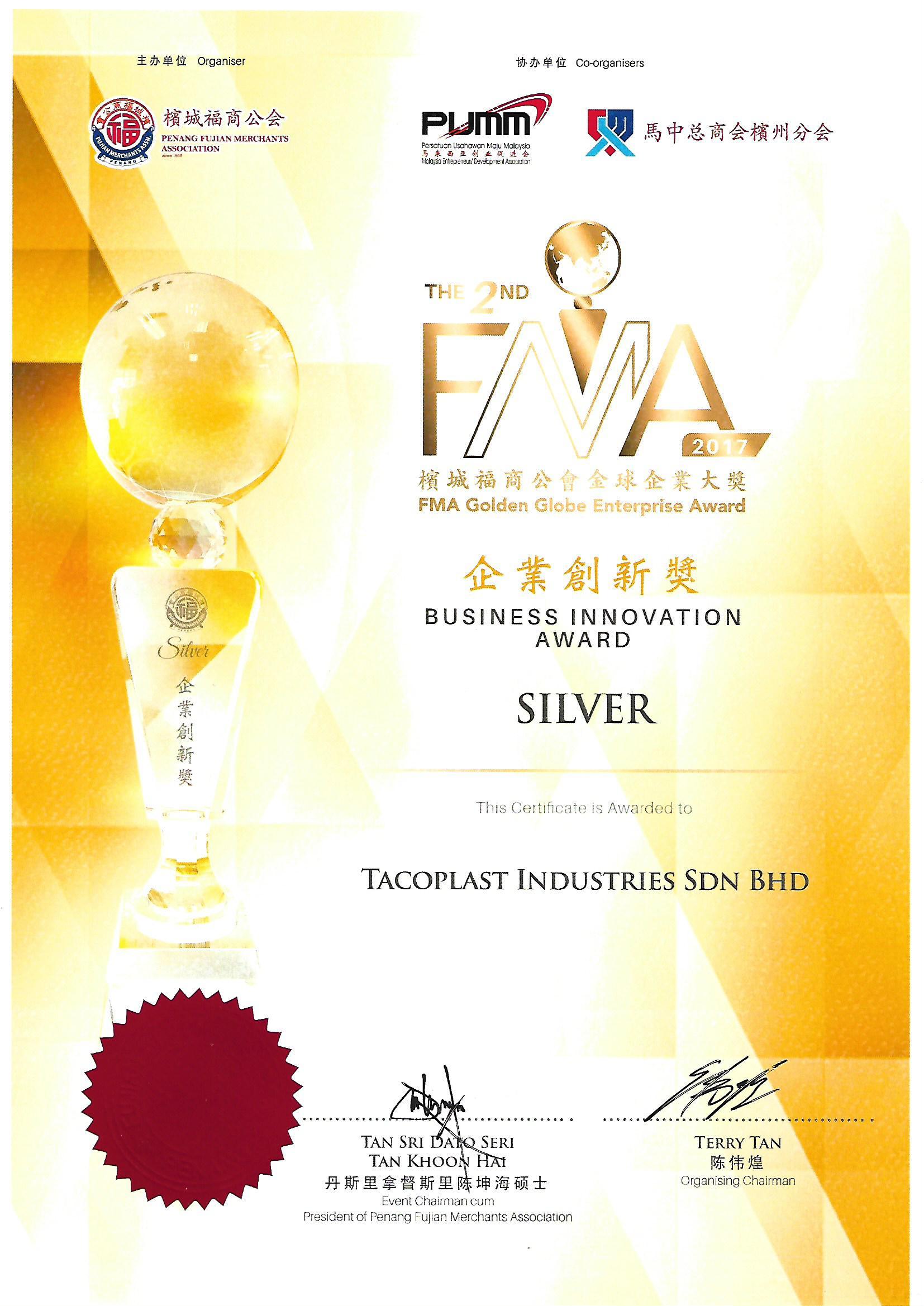 FMA Silver (1)